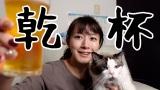 公式YouTubeチャンネル『大島由香里に乾杯 !』を開設