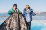 『サウナーーーズ2』3月7日よりWOWOWで放送・配信
