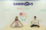 オンラインイベント『ベビーザらス×川田裕美さん出産・子育て応援イベント』