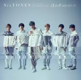 SixTONES「僕が僕じゃないみたいだ」(ソニー・ミュージックレーベルズ/2月17日発売)