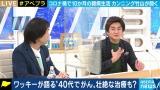 ニュース番組『ABEMA Prime』(後9:00)に生出演したペナルティのワッキー(左)と平成ノブシコブシ徳井健太(C)AbemaTV,Inc.