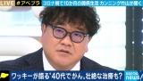 ニュース番組『ABEMA Prime』(後9:00)MCを務めるカンニング竹山(C)AbemaTV,Inc.(C)AbemaTV,Inc.