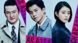 菅田将暉主演、Fukase(SEKAI NO OWARI)が共演する映画『キャラクター』(6月公開)小栗旬(中央)、高畑充希(右)、中村獅童(左)の出演発表 (C)2021映画「キャラクター」製作委員会