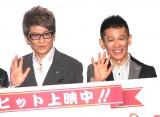映画『新デコトラのシュウ 鷲』の舞台あいさつに登場した哀川翔(左)と柳沢慎吾 (C)ORICON NewS inc.