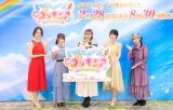 『トロピカル〜ジュ!プリキュア』マスコミ向けオンライン記者会見に参加した新キャスト