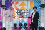 『RAGE PARTY 2021』メインMCの(左から)関口メンディー、太田博久
