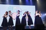 『STU48 池袋Club Mixa定期公演 〜Season1 瀬戸内PR部隊編〜』より(C)STU