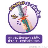 『鬼滅の刃 DX日輪刀〜胡蝶しのぶ〜』