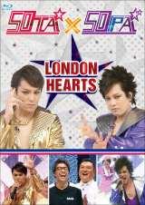 『ロンドンハーツ 50TA × 50PA』BD、2021年2月24日発売 (C)2021 テレビ朝日