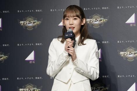 スマートフォン向け育成RPG『サマナーズウォー』7周年記念公式アンバサダーに就任した櫻坂46・小池美波