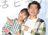 太田、妻が好き過ぎて「なりたい」