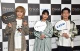 (左から)末吉9太郎、近藤千尋、太田博久 (C)ORICON NewS inc.