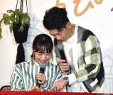 『ちぴ×#部屋活ピアノSupported by CASIO』オープニングイベントに参加した(左から)近藤千尋、太田博久 (C)ORICON NewS inc.