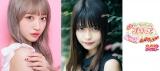 映画『プリキュア』に出演する(左から)井ひな、さぁや (C)ABC-A・東映アニメーション