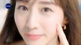 新CMニベア UV ディープ プロテクト&ケア「誕生篇」出演する田中みな実6