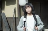 被害者の女子大生・西沢紗香(大幡しえり)=木曜ミステリー『遺留捜査』第8話(3月4日放送)(C)テレビ朝日