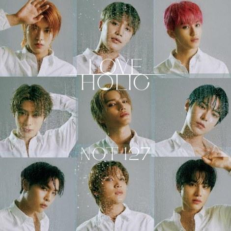NCT 127 『LOVEHOLIC』(エイベックス・トラックス/2月17日発売)