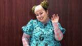 『NHK高校講座』に出演する渡辺直美(C)NHK