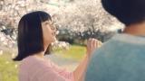 新CM「桜の精」編 CMカット