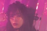 『LARME』046 Autumnに登場した欅坂46・渡辺梨加