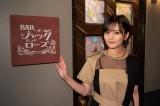 東海テレビ・フジ系オトナの土ドラ『その女、ジルバ』主題歌を担当する山本彩 (C)東海テレビ