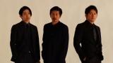 26日放送の『連続ドキュメンタリー RIDE ON TIME』ではV6を特集(左から)三宅健、森田剛、岡田准一 (C)フジテレビ