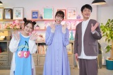 28日放送のスペシャル番組『日本を元気に!スマイルサプライズ!』(C)BS日テレ