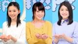 歴代『ZIP!』総合司会が1日限りのカムバック(左から)関根麻里、北乃きい、川島海荷 (C)日本テレビ