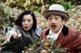 鈴木京香、三谷脚本の魅力を力説