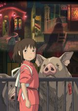 映画『千と千尋の神隠し』ポスター(C)2001 Studio Ghibli・NDDTM