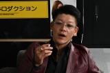 3月30日放送のドラマ『シグナル 長期未解決事件捜査班 スペシャル』に出演する駿河太郎(C)カンテレ