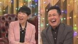 27日放送の『有田Pおもてなす』より(C)NHK