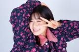 森七菜 ヘアメイク:池田ユリ(?clat)スタイリスト:Babymix 撮影/逢坂 聡(C)oricon ME inc.