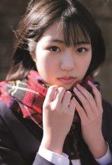 『B.L.T.graduation2021中学卒業』に登場するJuice=Juice・松永里愛(C)東京ニュース通信社