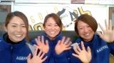 第二弾はエイジェック女子硬式野球部から吉田えり、川端友紀、磯崎由加里の3選手が登場=映画『野球少女』(3月5日公開)