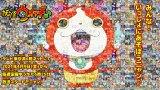 アニメ『妖怪ウォッチ♪』のティザービジュアル (C)LEVEL 5 妖怪ウォッチ ♪ プロジェクト ・ テレビ東京