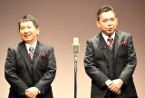 田中裕二、1ヶ月ぶりカーボーイ