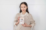 ドラマで使用する母子手帳を手にする堀田真由(C)フジテレビ
