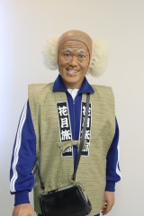 よしもと祇園花月特別公演『三人組の茂造』のリモート会見を行った辻本茂雄