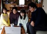 土曜ナイトドラマ『モコミ〜彼女ちょっとヘンだけど〜』第5話(2月27日放送)(C)テレビ朝日