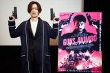 映画『ガンズ・アキンボ』(2月26日より公開中)主演のダニエル・ラドクリフの吹替声優でおなじみ、小野賢章が見どころを語る