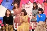 6日放送の『有田哲平の夢なら醒めないで』もっと知ってよ!ミュージカル女優SPに出演するソニン、新妻聖子、木南清香、唯月ふうか、伊藤優衣(C)TBS