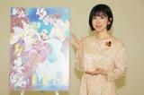 完全新作アニメーション『ARIA The CREPUSCOLO』に出演する茅野愛衣 (C)ORICON NewS inc.