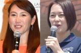 (左から)杉山愛、大山加奈さん