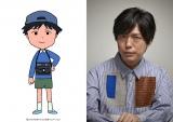 『ちびまる子ちゃん』でヒロシくんを演じる神谷浩史