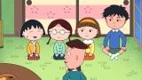 『ちびまる子ちゃん』「藤木、笹山さんの写真がほしい」場面写真