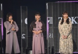 『第32回 マイナビ 東京ガールズコレクション 2021 SPRING/SUMMER』に登場した櫻坂46(左から)渡邉理佐、山崎天、渡辺梨加 (C)ORICON NewS inc.