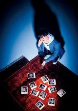 知念侑李が主演する舞台『照くん、カミってる!〜宇曾月家の一族殺人事件〜』公演ビジュアル