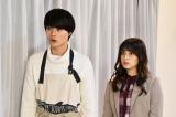 『主夫メゾン』に出演する(左から)結木滉星、矢作穂香(C)テレビ朝日・MMJ