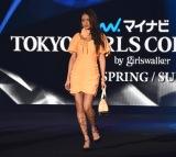 『第32回 マイナビ 東京ガールズコレクション 2021 SPRING/SUMMER』に登場したみちょぱ (C)ORICON NewS inc.